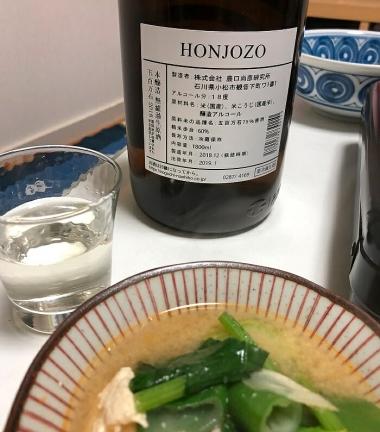 1904honjyouzoumuroka02