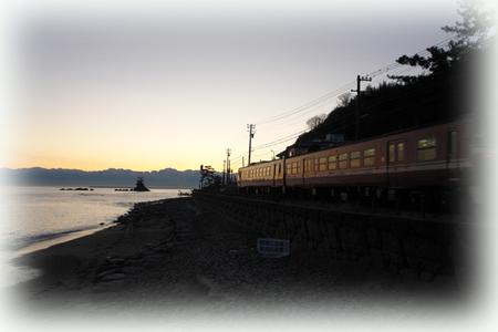 0812amaharashijr01b