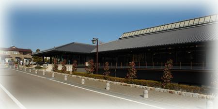 Kakegawa02