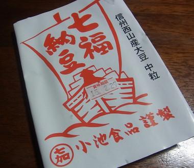 Nanafuku01