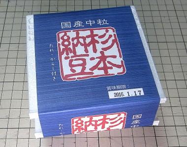 Sugimoto01