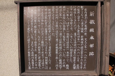 1611yudagawa09