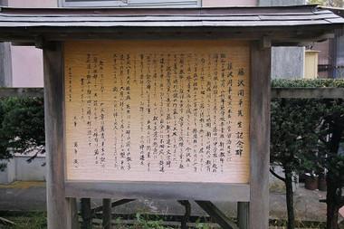 1611yudagawa11