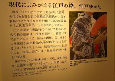 Ryou04