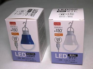 Ledlight01