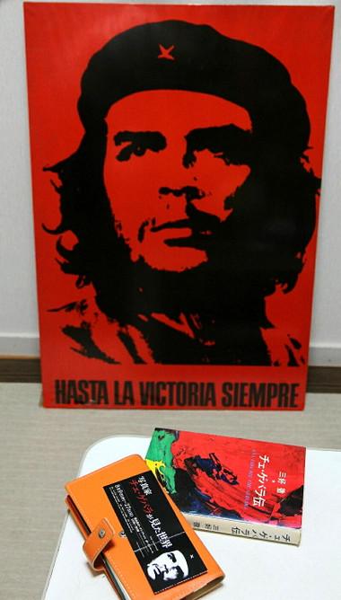 Guevara03
