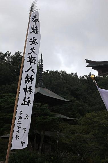 1709akutsuhachiman02