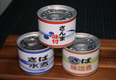 Takakoukanzume01