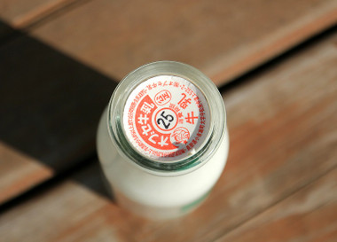 Obusemilk2