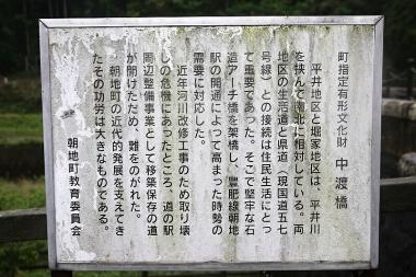 Nakawatari02