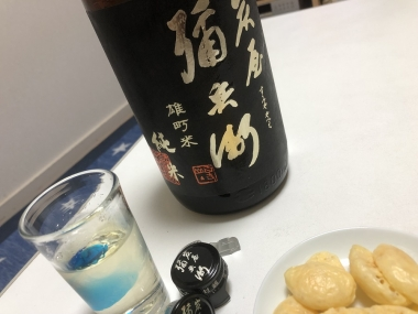 Sumiyayaheibodaimoto01