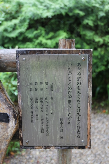 Syoryakuji04