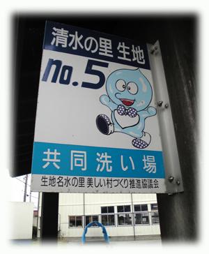 Kurobe04