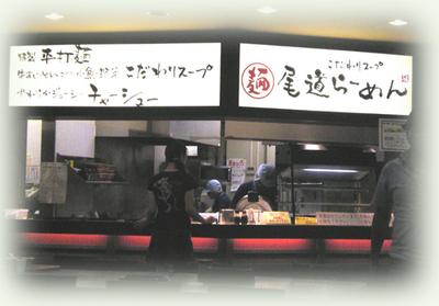 Onomichi02