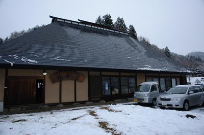 Kaguranoyakata