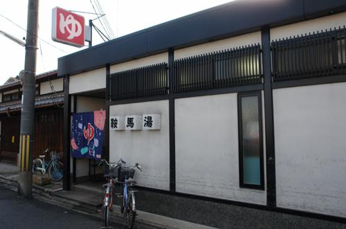 Kuramayu