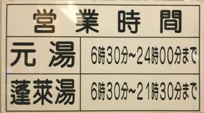 Takeo04