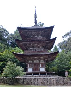 Saimyouji03