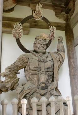 Saimyouji06