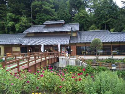 Hachikita01