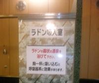 Hachikita02