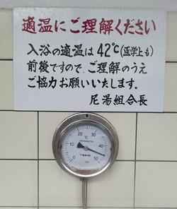 1010onogawa03
