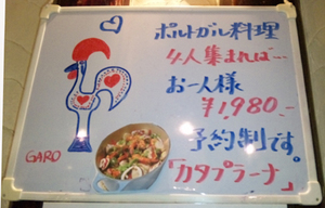 Gyoutoku02