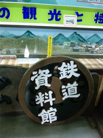 Iwadeyama02