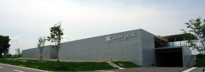 Snowpeakhq01
