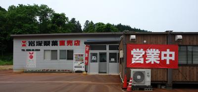 Iwatuka201101