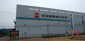 Iwatuka201104_2