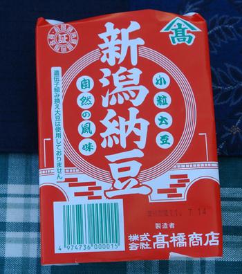 Niigatanattou01
