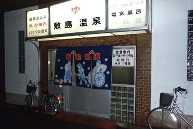 Sikisimayu