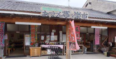 Asukayumenoichi