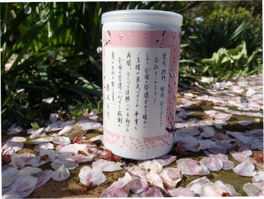 Hanasake02