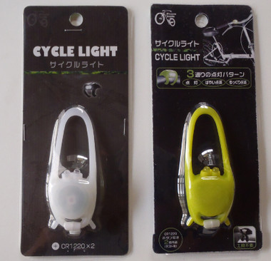 Cyclelight1205