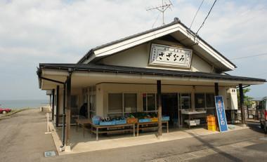 Kaifu02