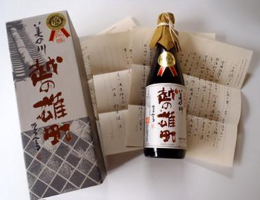 Koshinoomachi02