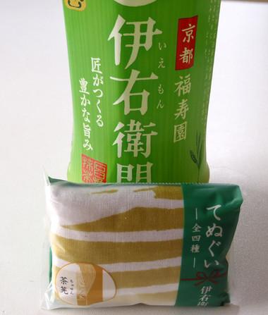 Iemon201201