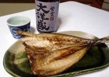Taiyouzakari