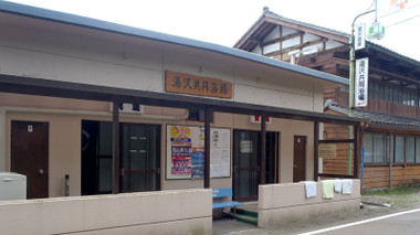 1208yuzawa01