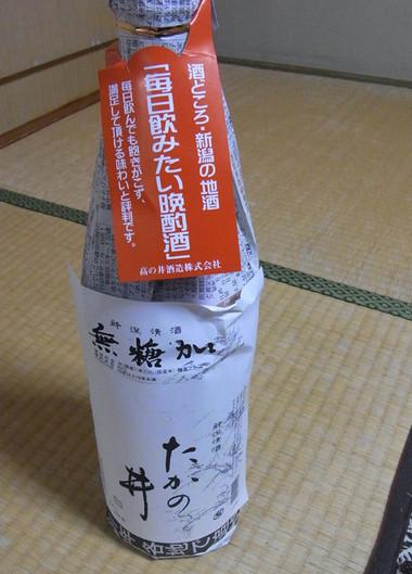 Takanoi02