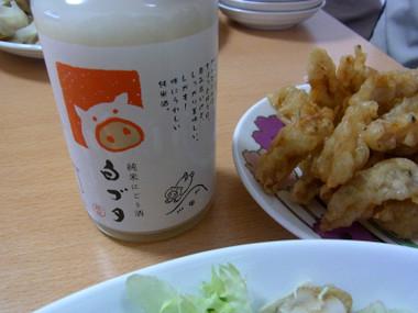 Shirobuta03