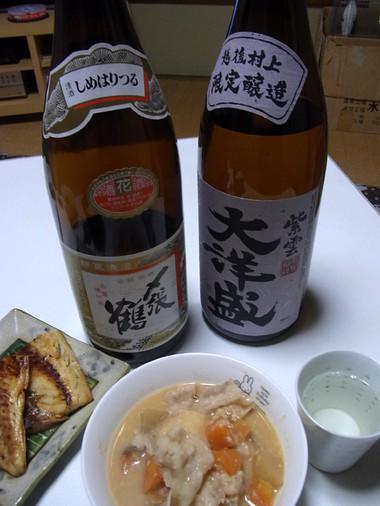 Miyaosyuzou06_2
