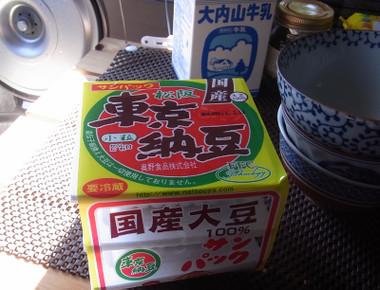 Tokyonattou01