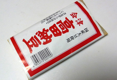Takadanattou01