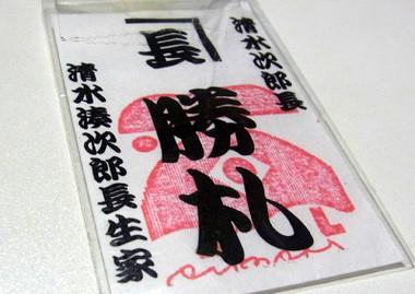 Kachifuda