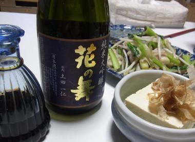 Hananomai1306