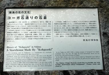 Kougaseki03