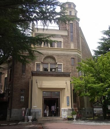 Katakurakan01